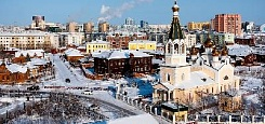 Opening of a new office in Yakutsk